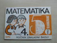 Matematika pro 4. ročník základní školy pro slabozraké V. díl (1982)