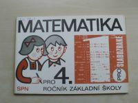Matematika pro 4. ročník základní školy pro slabozraké I. díl (1981)