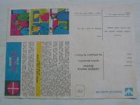ABC 1-24 (1969-70) ročník XIV.