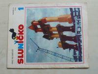 Sluníčko 1-12 (1984-85) ročník XVIII. (chybí čísla 2-4, 6, 11-12, 6 čísel)