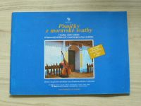 Písničky z moravské svatby (1993) 63 moravských lidových v taneční úpravě pro každého