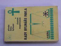 Váňa - Rady bylináře Pavla (1990)