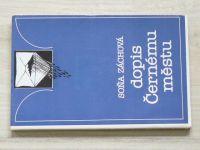 Soňa Záchová - Dopis Černému městu (1984)