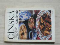 Tomaník - Čínská kuchyně (1978)