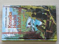 Foglar - Kronika Hochů od Bobří řeky - 1.díl-Skautský rok - Sebrané spisy svazek 22 (1996)