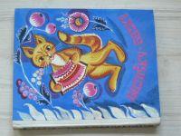 Hajušky - Hajky - Bieloruské ľudové uspávanky, zábavky, hry, riekanky (1980) slovensky