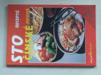 Koudelka - Sto receptů čínské kuchyně (1998)
