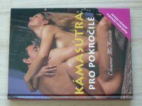 McKenzie - Kámasútra pro pokročilé (2004)