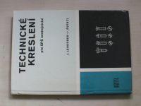 Švercl - Technické kreslení pro SPŠ nestrojnické (1981)