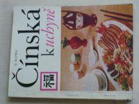 Klíma - Čínská kuchyně (1967)