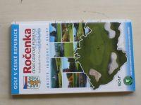 Ročenka české golfové federace - hřiště, indoory a kluby (2006)