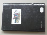 Schäfer - Sissi (1993)