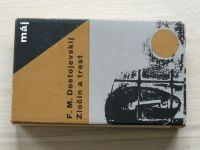 Dostojevskij - Zločin a trest (1966)