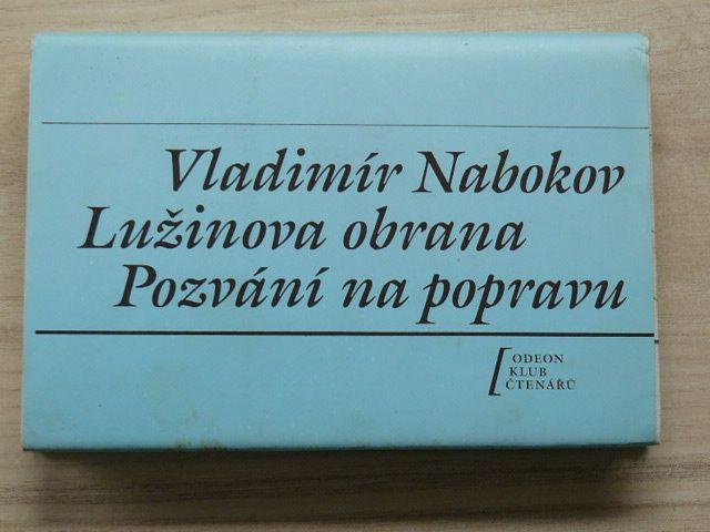 Nabokov - Lužinova obrana, Pozvání na popravu (1990)