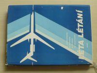 Léta létání (1982)