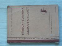 Prof. Štampach - Příručka botaniky, zoologie a tělovědy (1935)