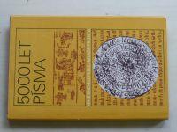 Kéki - Malé encyklopedie - 5000 let písma (1984)