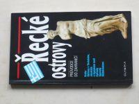 Průvodce do zahraničí - Řecké ostrovy (1998)