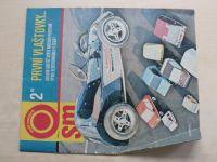 Svět motorů 1-52 (1983) ročník XXXVII. (chybí čísla 1, 3, 6-9, 15-20, 22, 24-30, 32-52, 11 čísel)