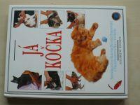 Edney - Já kočka (1997)