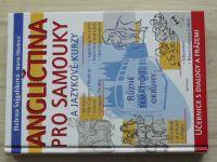 Šajgalíková, Šikolová - Angličtina pro samouky a jazykové kurzy (2005) + CD