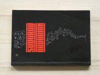 Suvorov - Akvárium (1996)