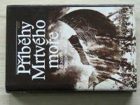 Kosidowski - Příběhy Mrtvého moře (1988)