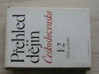 Purš, Kropilák - Přehled dějin Československa I./2 1526 - 1848 (1982)
