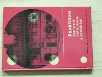 Volín - Praktikum černobílé fotografie a promítání -Příručka pro studující pedagogických fakult 1964