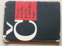 Vývoj českého jazyka a dialektologie (1964)