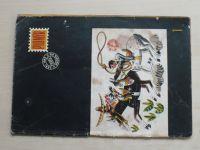 Pionýr 1-12 (1966-67) ročník XIV. (chybí čísla 2-3, 7, 9 čísel)