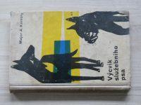 Komolý - Výcvik služebního psa (1963)