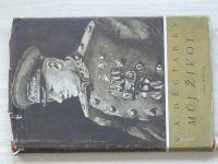 V. A. Děkťarev - Můj život (1951)