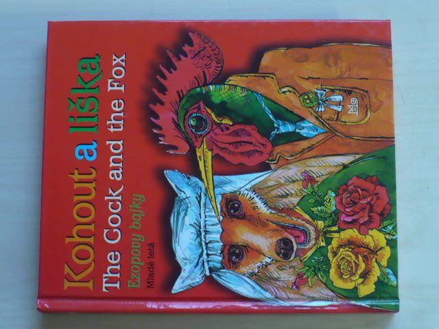 Sliacky - Kohout a liška/The Cock and the Fox - Ezopovy bajky (2002) česko-anglicky