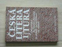 Česká literatura  1 - Od počátku do raného obrození (9. století - první třetina 19. století) 1997