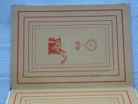 Javor - Veselý tulák Enšpígl a jeho čtveráctví (1933)