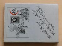 Langer - Filatelistické povídky (1975)