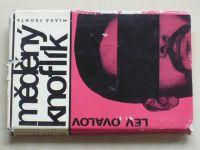 Ovalov - Měděný knoflík (1971)