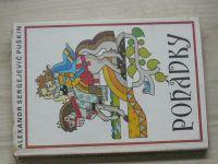 Puškin - Pohádky (1984)