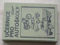Učebnice pro autoškoly + Obrazová příloha (Svazarm 1982)