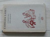 Zahrada lásky - Staročeský dekameron (1948)