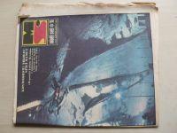 Mladý svět 16 (1983) ročník XXV.
