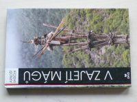 Vašíček - V zajetí mágů (1996)