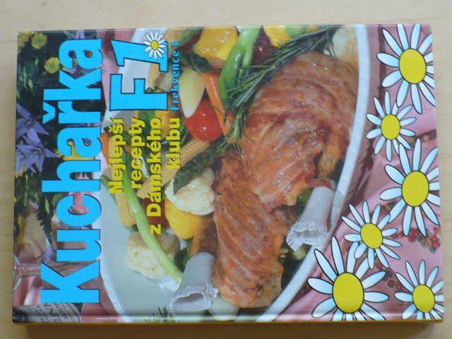 Kuchařka F1 - Nejlepší recepty z Dámského klubu (2000)