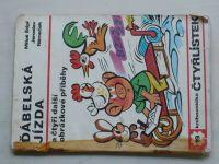 Čtyřlístek 19 (1972) ročník IV.