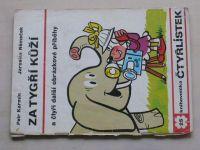 Čtyřlístek 25 (1972) ročník IV.