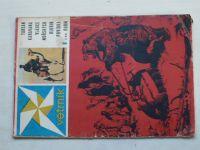 Větrník 1-12 (1968-69) ročník I. (chybí čísla 3-4, 6, 11-12, 7 čísel)