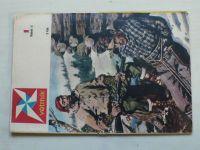 Větrník 1-12 (1969-70) ročník II.