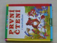 Začínáme číst - První čtení s medvídkem (2010)