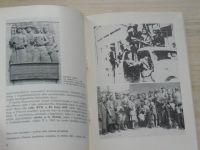Přerov se představuje (MěNV 1980)